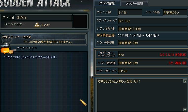 2012y12m19d_005635984.jpg