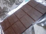 チョコAltereco3