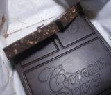 チョコココナッツシークレットダーク