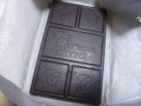 チョコココナッツシークレット2 (2)