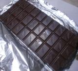 チョコグリーン (2)