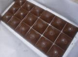 チョコラブタフィー