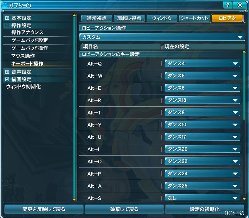 Baidu IME_2014-11-1_17-52-43