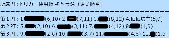 Baidu IME_2014-11-13_14-16-33