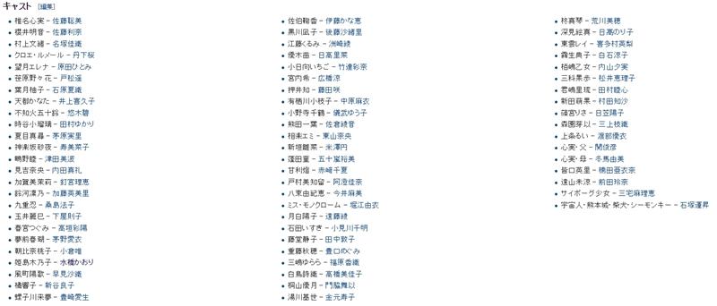 Baidu IME_2014-11-26_13-32-32_R