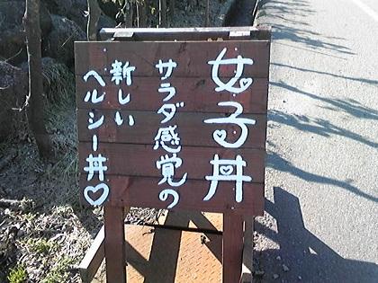 120414_160646.jpg