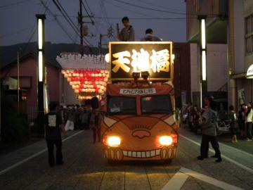天神橋区 先導車 ネコバス