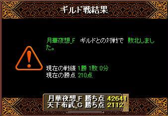 2012051502.jpg