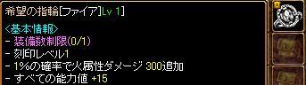 2012052704.jpg