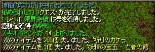 2012060702.jpg