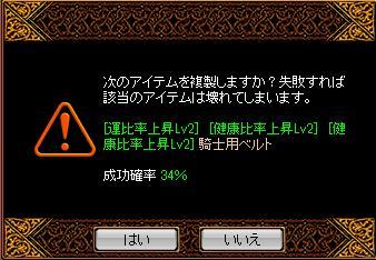 2012060704.jpg
