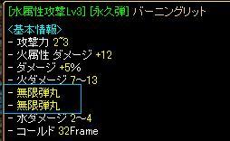 2012062505.jpg