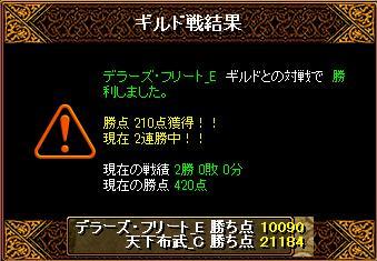 2012062605.jpg