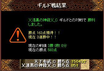 2012070102.jpg