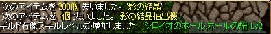 2012072204.jpg