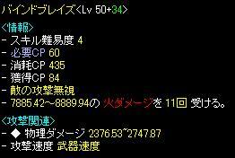 2012102203.jpg