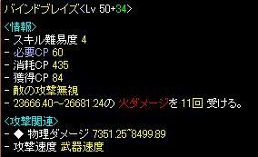 2012102204.jpg