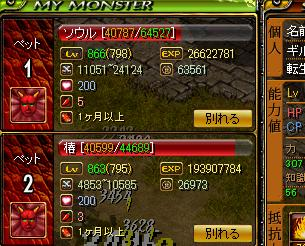 2012102207.jpg