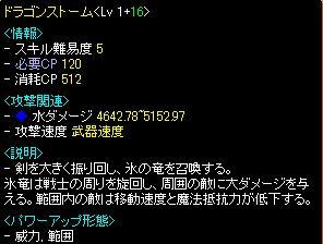 2012112591.jpg