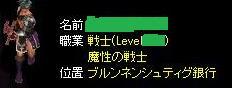 2012112592.jpg