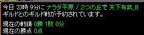 2012121601.jpg