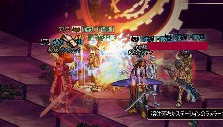 自覚4人PT
