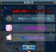 20130303201533b4d.jpg