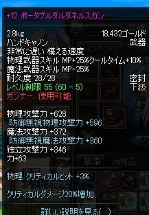201303032015359c4.jpg