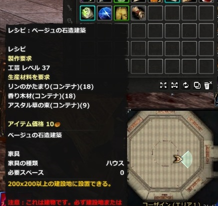 20140320001s.jpg