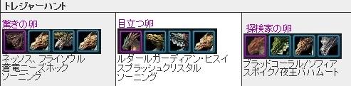 20141124001.jpg