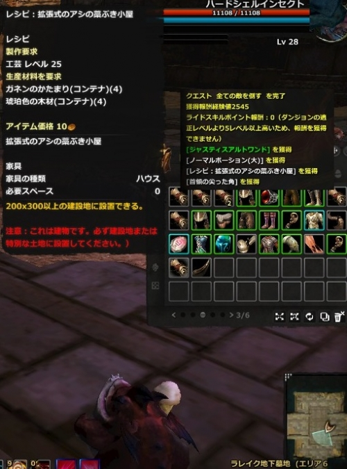 DragonsProphet_20140606_222609s.jpg