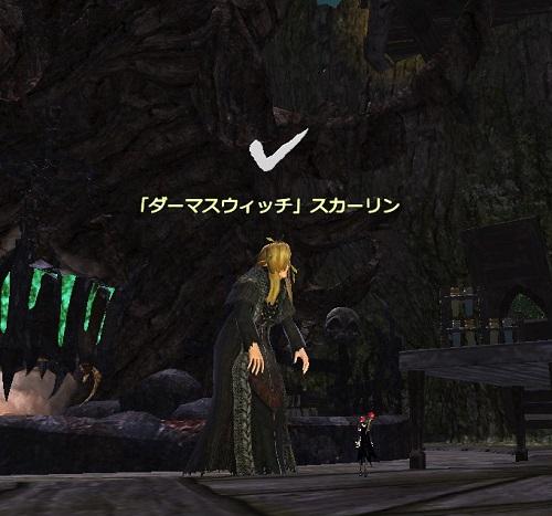 DragonsProphet_20141113_005457s.jpg