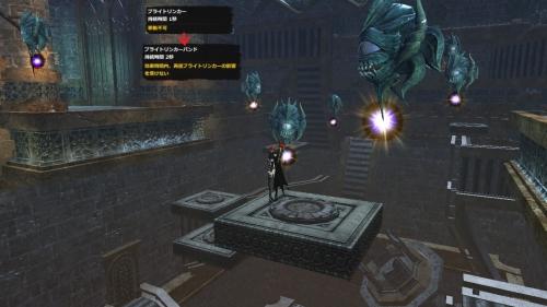 DragonsProphet_20141119_223702.jpg
