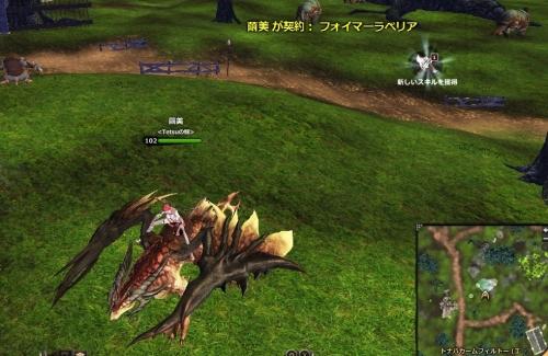 DragonsProphet_20141202_204323s.jpg