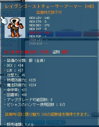 Maple120426_191747.jpg