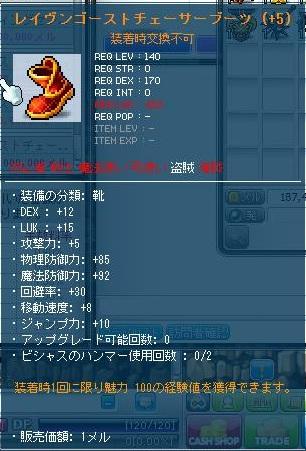 Maple120426_224758.jpg