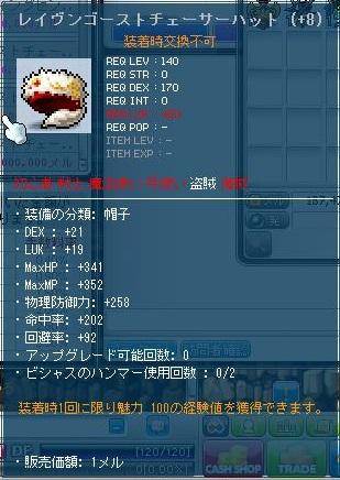 Maple120426_224800.jpg