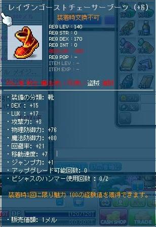 Maple120429_214806.jpg