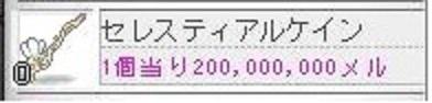 Maple120429_215044.jpg