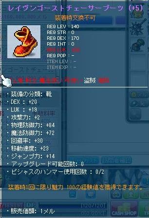 Maple120429_223142.jpg