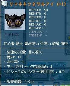 Maple120430_141605.jpg