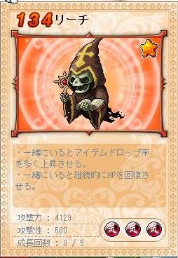 Maple120503_185145.jpg