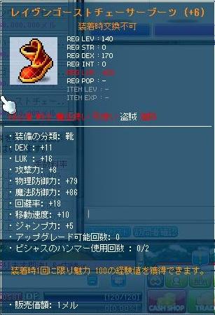 Maple120503_213611.jpg