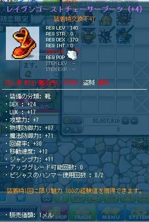 Maple120504_150633.jpg