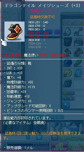 Maple120505_222205.jpg