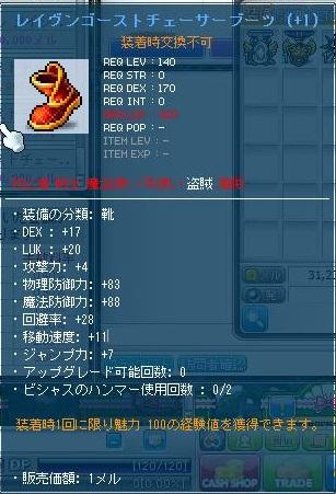 Maple120506_003306.jpg