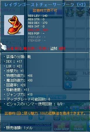 Maple120506_003308.jpg