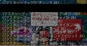 Maple120507_213619.jpg