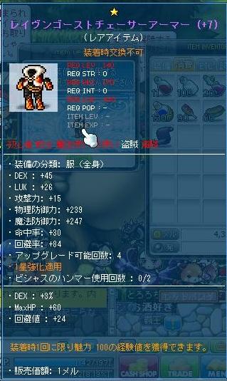 Maple120508_233152.jpg