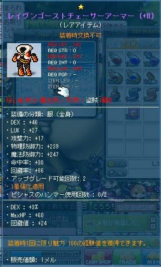Maple120508_233435.jpg